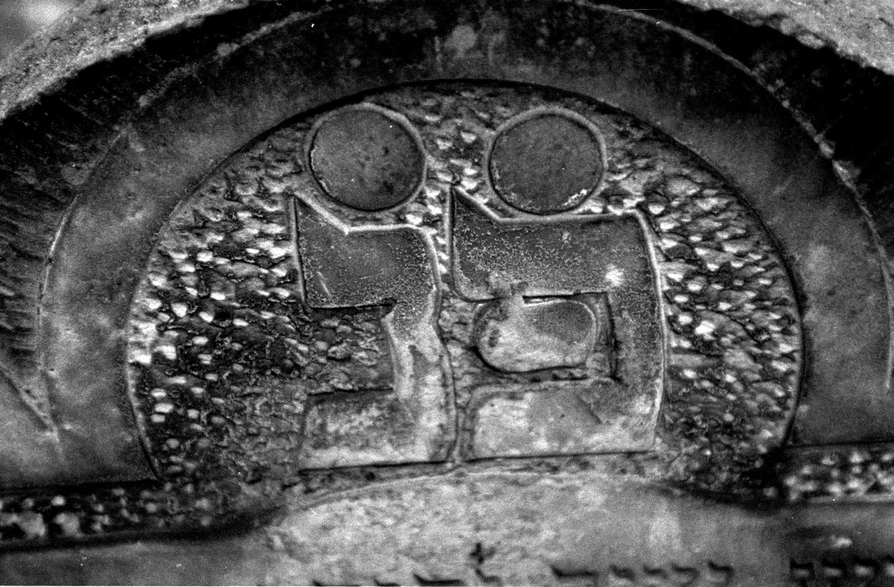 Jewish Gravestone Symbols Bf Jewish Genealogy And More