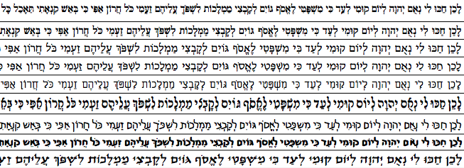 hebrew font for mac free