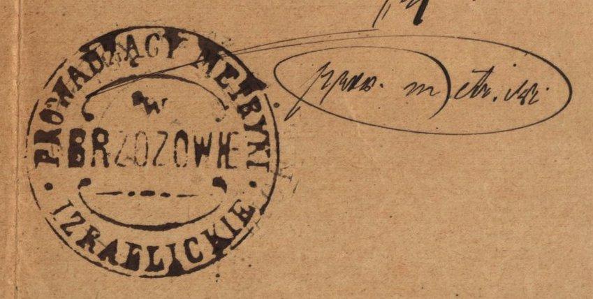 Brzozów - 1892