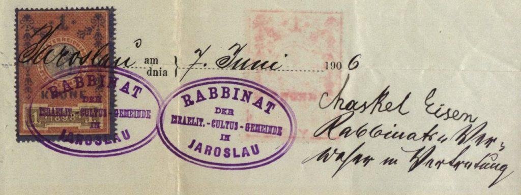 Jarosław - 1906 - Rabbinate