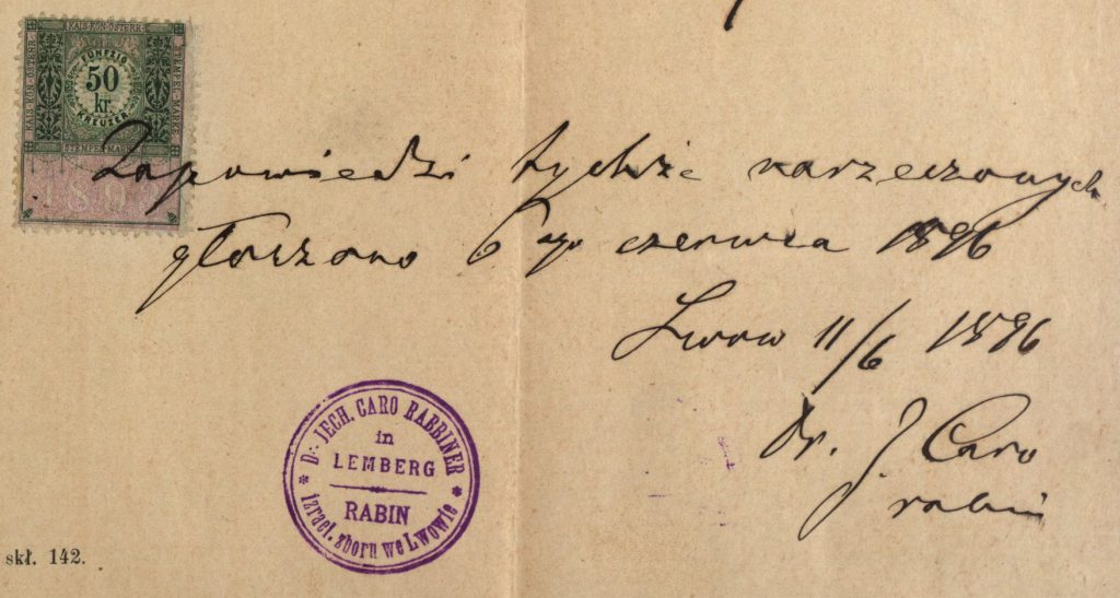 Lemberg/Lwow (now Lviv, Ukraine) - 1896 - Rabbi Dr. Jecheskiel Caro