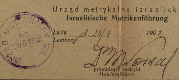Lemberg/Lwow (now Lviv, Ukraine) - 1908