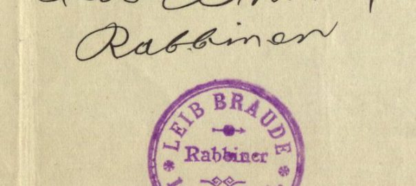 Lemberg/Lwow (now Lviv, Ukraine) - 1908 - Rabbi Leib Braude