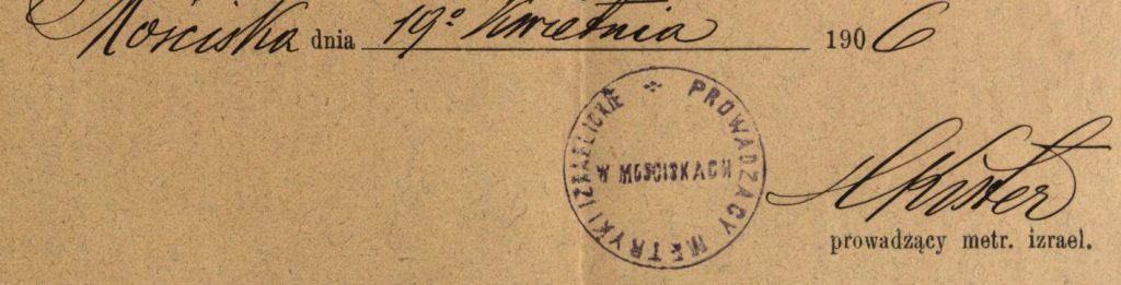 Mosciska (now Mostyska, Ukraine) - 1906