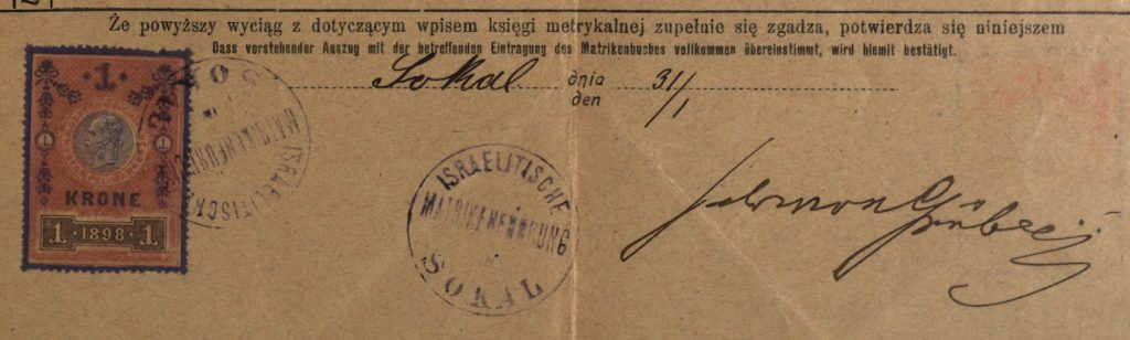 Sokal (now in Ukraine) - 1909