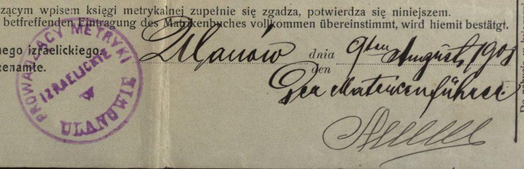 Ulanów - 1908